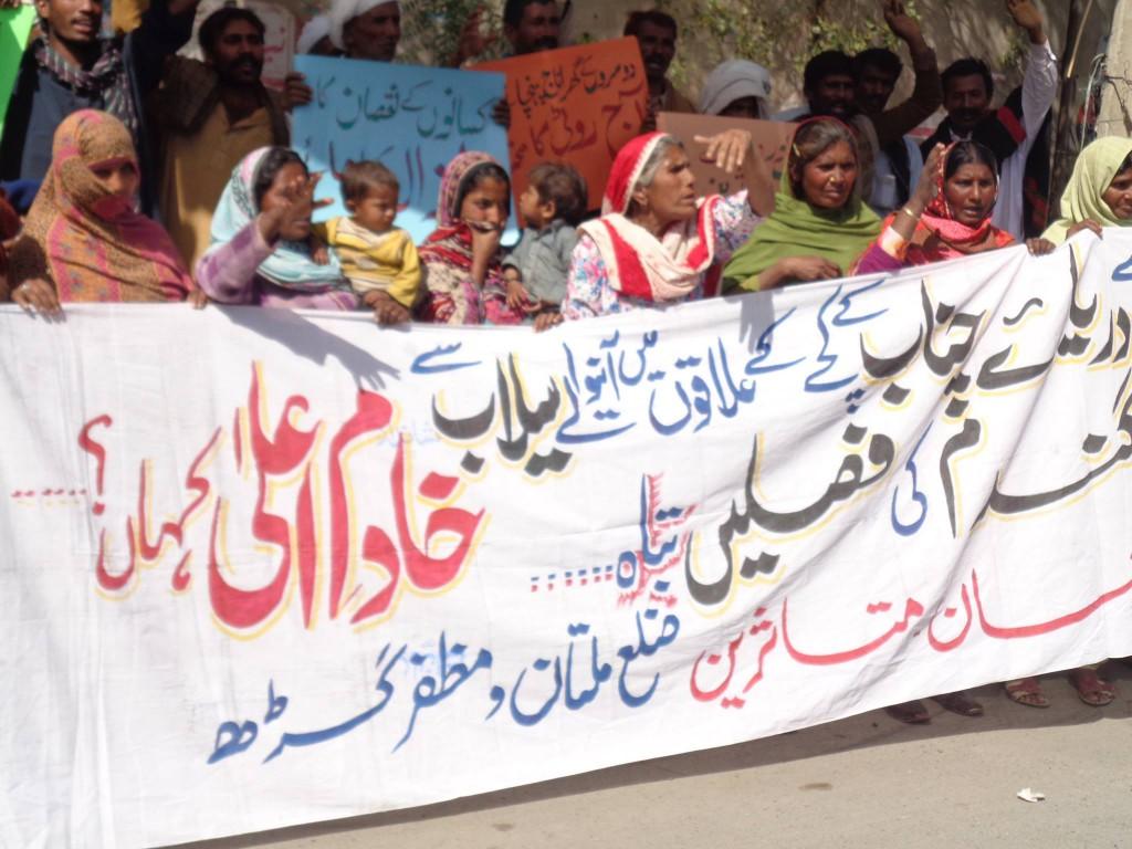 Protest at Multan Press Club, Multan Punjab