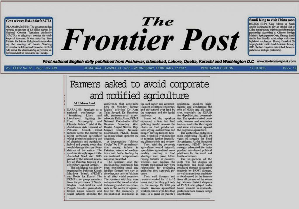 http://epaper.thefrontierpost.com/e-paper/2017-02-22/Business-28934/